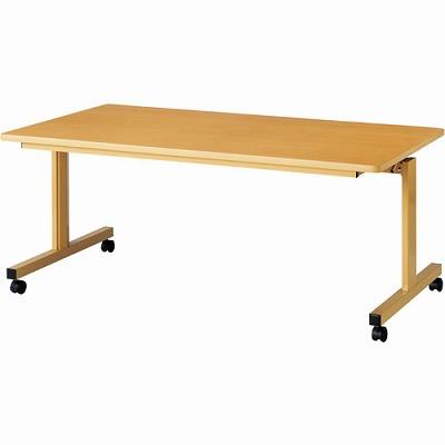跳ね上げ式テーブル 幅1600mm