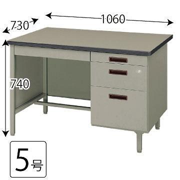 OFG-856