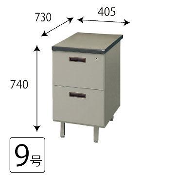 OFG-8902