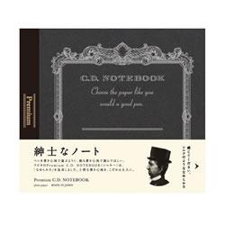 アピカ CDS80W CDサイズ プレミアムCDノート無地 シルキー