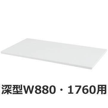 TT-33D