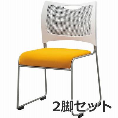 ループ脚ミーティングチェア MCX-02シリーズ ホワイト/オレンジ 2脚セット