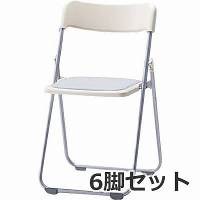 パイプ椅子 スチール脚 IVライトグレー 6脚セット
