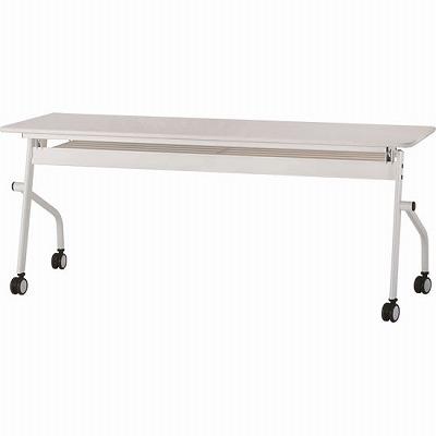 平行スタックテーブル 幅1800×奥行600mm ホワイト