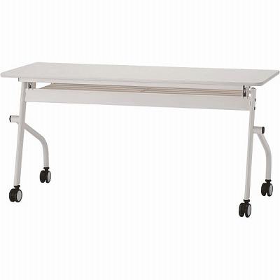 平行スタックテーブル 幅1500×奥行600mm ホワイト