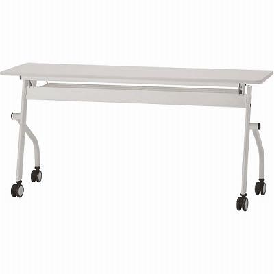 平行スタックテーブル 幅1500×奥行450mm ホワイト
