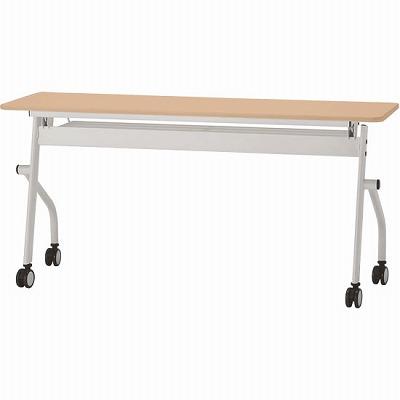 平行スタックテーブル 幅1500×奥行450mm ナチュラル