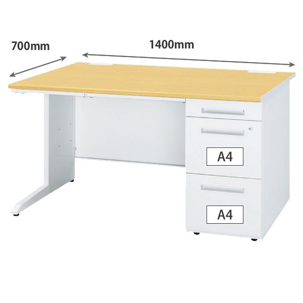 OFCL-147ARPW片袖机(A袖) W1400×D700×H700 天板木目