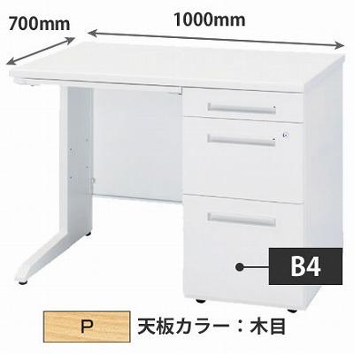 OFCL-107BRPW片袖机(B袖) W1000×D700×H700 天板木目
