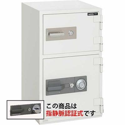 サガワ PC90NV 耐火投入金庫 指静脈認証式