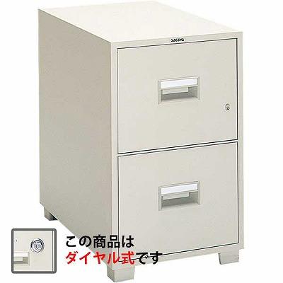 サガワ A4-2D 耐火キャビネット ダイヤル式