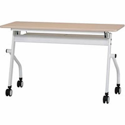 平行スタックテーブル 跳ね上げ式 幅1200mm ナチュラル