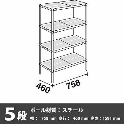 PR1830NK3・63PK3-5