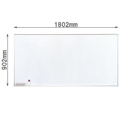 壁掛けホワイトボード スチール 幅1802mm