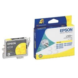EPSON ICY33 インクカートリッジ イエロー 純正