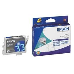 EPSON ICBL33 インクカートリッジ ブルー 純正