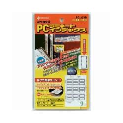 ニチバン PC-233B マイタックPCラミネートインデックス 青枠