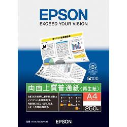 EPSON KA4250NPDR インクジェットプリンタ用紙(両面印刷)