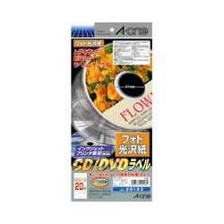 エーワン 29123 CD/DVDラベル インクジェット専用タイプ