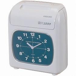 アマノ BX2000 電子タイムレコーダー