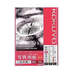 コクヨ KJ-G14B5-10 IJP用写真用紙 光沢紙 B5