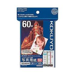 コクヨ KJ-D11L-60 IJP用写真用紙 印画紙原紙