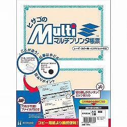 ヒサゴ BP2052 マルチプリンタ帳票 B5 白紙 2面