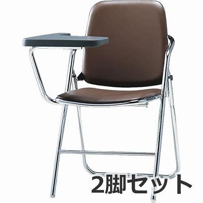 パイプ椅子 ハイバック メモ台付 ブラウン 2脚セット