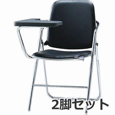 パイプ椅子 ハイバック メモ台付 ブラック 2脚セット