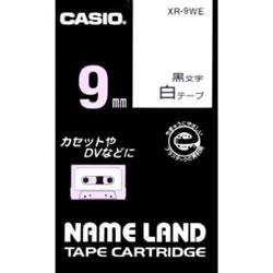 CASIO XR-9WE スタンダードテープ 9mm 白 黒文字