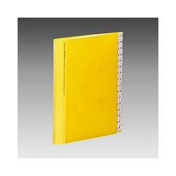 LIHIT A-4402-5 スケジュールファイル A4S キ
