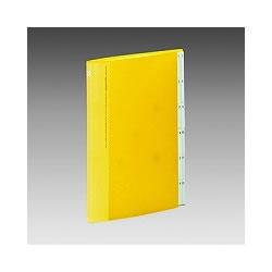 LIHIT A-4403-5 スケジュールファイル A4S キ