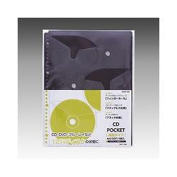 LIHIT G49130 クリヤーポケット A4S CD