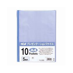 TEJI PTF-10-02 プレゼンテーションファイル ブルー