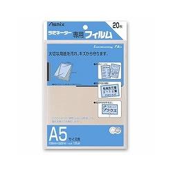 アスカ BH-112 ラミネーターフィルム A5