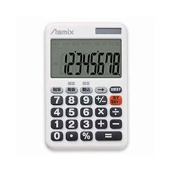 アスカ C0801W デカモジ電卓 ホワイト