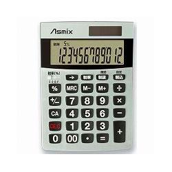アスカ C1226S 消費税電卓S シルバー