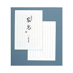 アピカ セン51 便箋寂光大礼紙