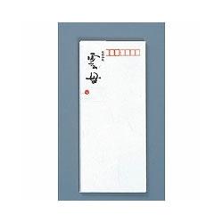 アピカ フウ56 和紙封筒雲母