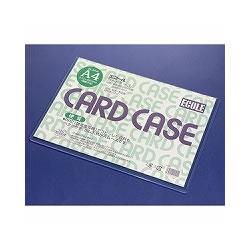 エコール A4-H カードケース硬質