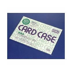 エコール B5-H カードケース硬質