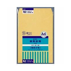 オキナ KK2 開発クラフト封筒2号 クラフト85g/m2
