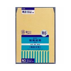 オキナ KK3 開発クラフト封筒3号