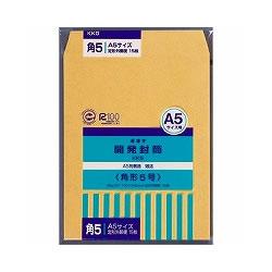 オキナ KK5 開発クラフト封筒5号