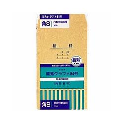 オキナ KK84 開発クラフト 84号