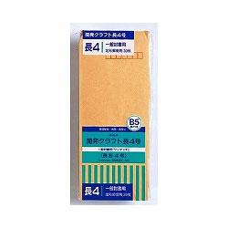 オキナ KKN4 開発クラフト長4号