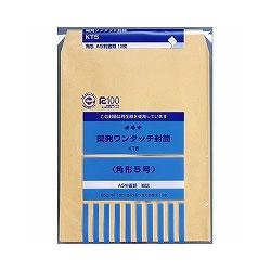 オキナ KT5 開発ワンタッチ 5号