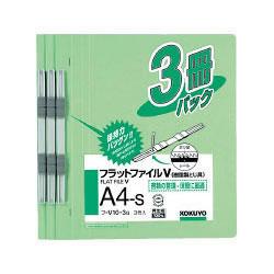 コクヨ フ-V10-3G フラットファイルV