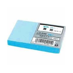 コレクト C-211C-BL 情報カード 青