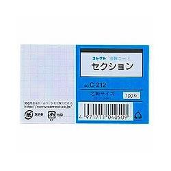 コレクト C-212 情報カード